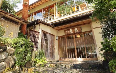 熊彦 嵐山店