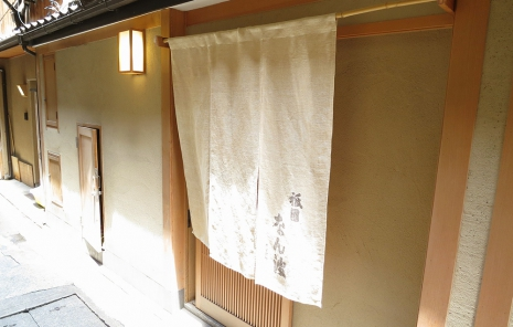祇園 なん波