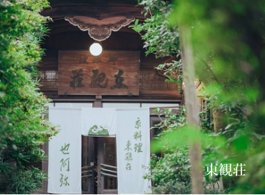 ホテルカンラ京都